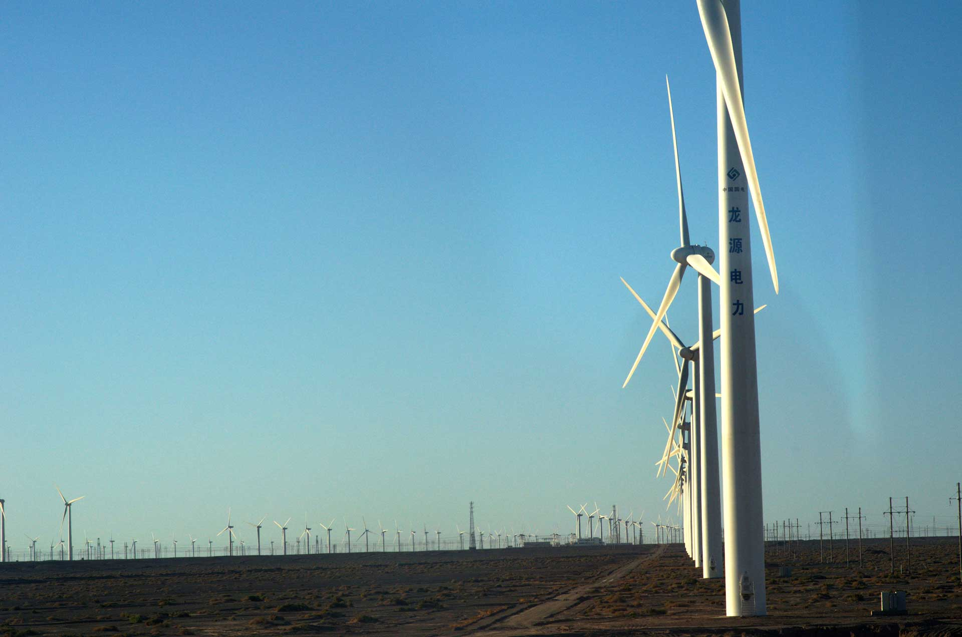 Gansu Wind Farm in the Gobi Desert of western China