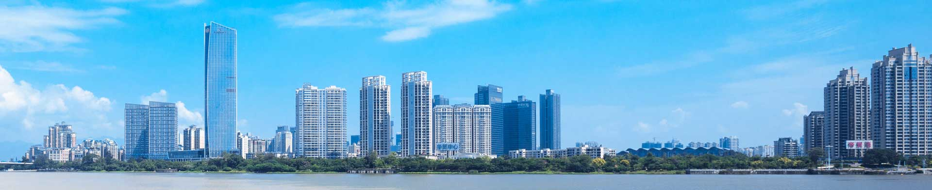 Panorama shot of Huizhou
