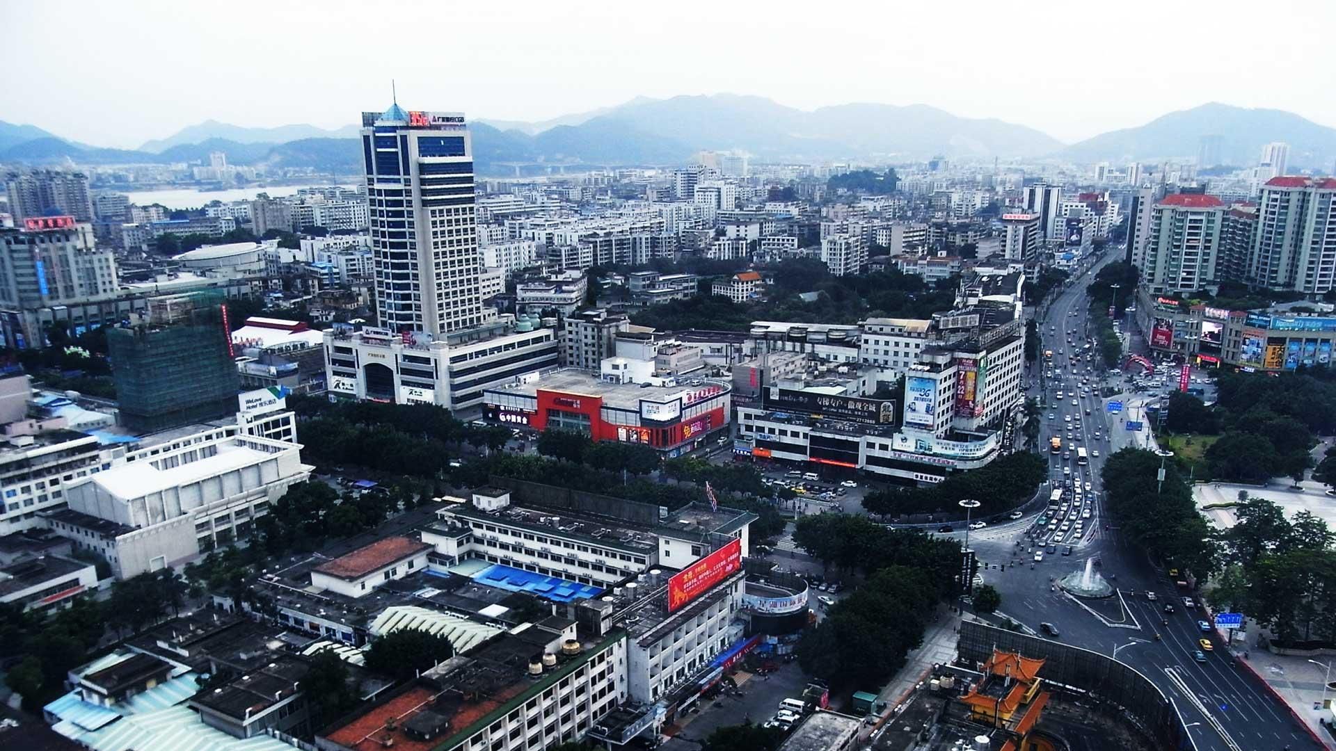Zhaoqing cityscape
